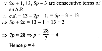 rd-sharma-class-10-solutions-chapter-5-arithmetic-progressions-vsaqs-13