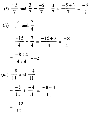 rd-sharma-class-8-solutions-chapter-1-rational-numbers-ex-1.1-s1
