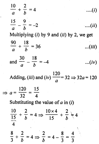 rd-sharma-class-10-solutions-chapter-3-pair-of-linear-equations-in-two-variables-ex-3-3-40.2
