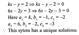 rd-sharma-class-10-solutions-chapter-3-pair-of-linear-equations-in-two-variables-mcqs-1