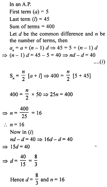 rd-sharma-class-10-solutions-chapter-5-arithmetic-progressions-ex-5-6-23