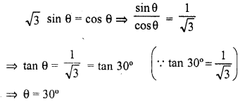 rd-sharma-class-10-solutions-chapter-10-trigonometric-ratios-vsaqs-s12
