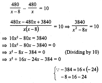 rd-sharma-class-10-solutions-chapter-4-quadratic-equations-ex-4-13-2