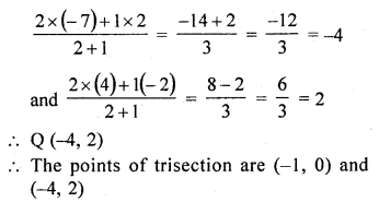 rd-sharma-class-10-solutions-chapter-6-co-ordinate-geometry-ex-6-3-2.3