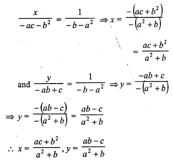 rd-sharma-class-10-solutions-chapter-3-pair-of-linear-equations-in-two-variables-ex-3-4-7.1