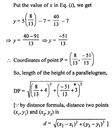 rd-sharma-class-10-solutions-chapter-6-co-ordinate-geometry-ex-6-5-33.3