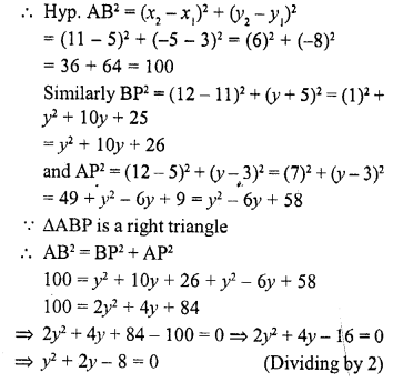rd-sharma-class-10-solutions-chapter-6-co-ordinate-geometry-mcqs-13