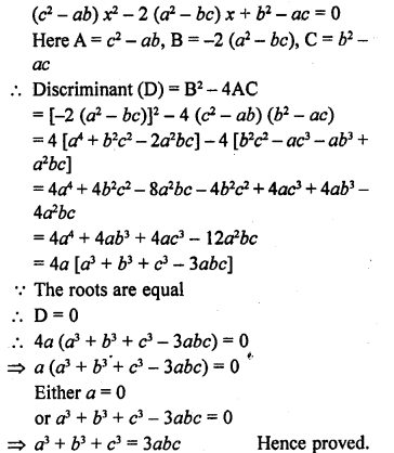 rd-sharma-class-10-solutions-chapter-4-quadratic-equations-ex-4-6-21