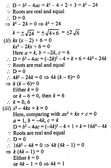 rd-sharma-class-10-solutions-chapter-4-quadratic-equations-ex-4-6-5