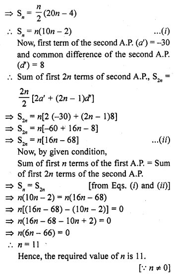 rd-sharma-class-10-solutions-chapter-5-arithmetic-progressions-ex-5-6-73.1