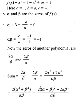 rd-sharma-class-10-solutions-chapter-2-polynomials-ex-2-1-17