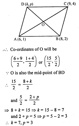 rd-sharma-class-10-solutions-chapter-6-co-ordinate-geometry-ex-6-3-55