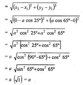 rd-sharma-class-10-solutions-chapter-6-co-ordinate-geometry-mcqs-2