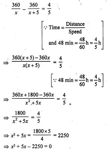 rd-sharma-class-10-solutions-chapter-4-quadratic-equations-ex-4-8-2