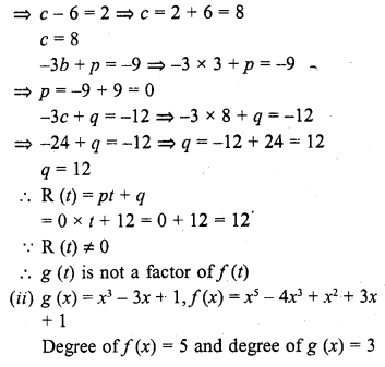 rd-sharma-class-10-solutions-chapter-2-polynomials-ex-2-3-2.2