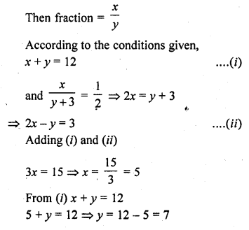 rd-sharma-class-10-solutions-chapter-3-pair-of-linear-equations-in-two-variables-ex-3-8-5