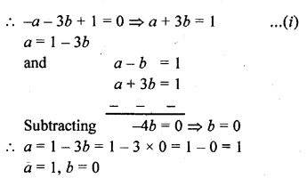 rd-sharma-class-10-solutions-chapter-6-co-ordinate-geometry-ex-6-5-32.1