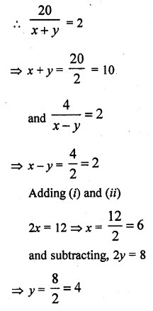 rd-sharma-class-10-solutions-chapter-3-pair-of-linear-equations-in-two-variables-ex-3-10-12