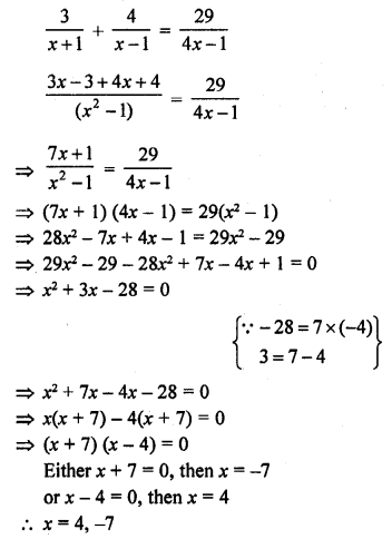 rd-sharma-class-10-solutions-chapter-4-quadratic-equations-ex-4-3-34.1