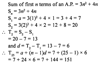 rd-sharma-class-10-solutions-chapter-5-arithmetic-progressions-ex-5-6-41