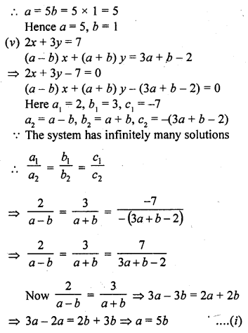 rd-sharma-class-10-solutions-chapter-3-pair-of-linear-equations-in-two-variables-ex-3-5-36.5