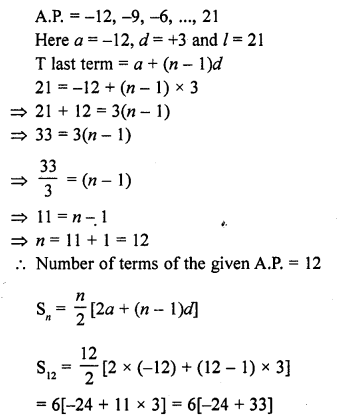 rd-sharma-class-10-solutions-chapter-5-arithmetic-progressions-ex-5-6-37