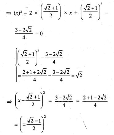 rd-sharma-class-10-solutions-chapter-4-quadratic-equations-ex-4-4-9.1
