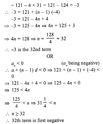 rd-sharma-class-10-solutions-chapter-5-arithmetic-progressions-ex-5-4-2.2