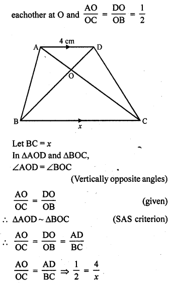 rd-sharma-class-10-solutions-chapter-7-triangles-mcqs-17