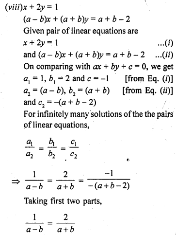 rd-sharma-class-10-solutions-chapter-3-pair-of-linear-equations-in-two-variables-ex-3-5-36.8