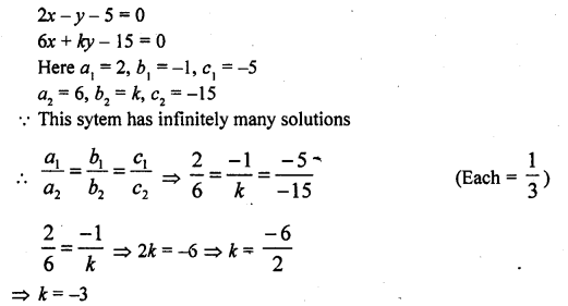 rd-sharma-class-10-solutions-chapter-3-pair-of-linear-equations-in-two-variables-vsaqs-2
