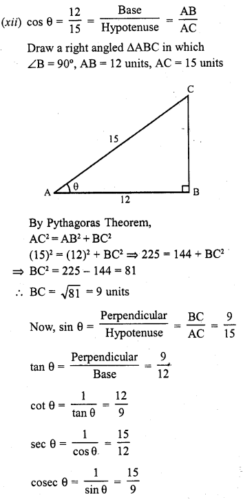 rd-sharma-class-10-solutions-chapter-10-trigonometric-ratios-ex-10-1-s1-18