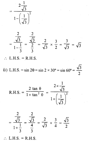 Class 10 RD Sharma Chapter 5 Trigonometric Ratios