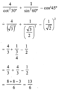 rd-sharma-class-10-solutions-chapter-10-trigonometric-ratios-ex-10-2-s15