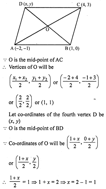 rd-sharma-class-10-solutions-chapter-6-co-ordinate-geometry-ex-6-3-41