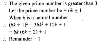 rd-sharma-class-10-solutions-chapter-1-real-numbers-mcqs-25