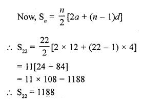 rd-sharma-class-10-solutions-chapter-5-arithmetic-progressions-ex-5-6-12.6