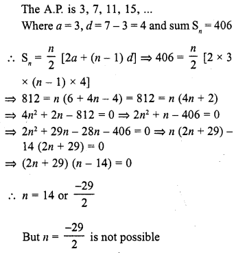 rd-sharma-class-10-solutions-chapter-5-arithmetic-progressions-mcqs-19
