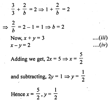 rd-sharma-class-10-solutions-chapter-3-pair-of-linear-equations-in-two-variables-ex-3-3-31.2