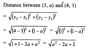 rd-sharma-class-10-solutions-chapter-6-co-ordinate-geometry-ex-6-2-2