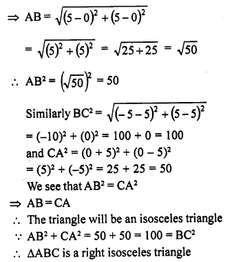 rd-sharma-class-10-solutions-chapter-6-co-ordinate-geometry-ex-6-2-32.1