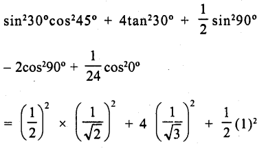 RD Sharma Class 10 Solution Chapter 5 Trigonometric Ratios