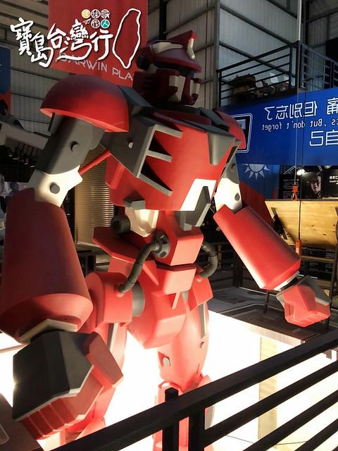 TaiwanTour_418