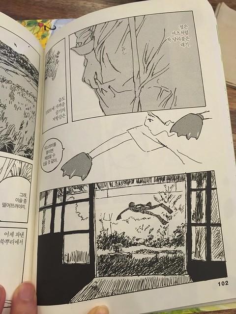 만화 리틀 포레스트
