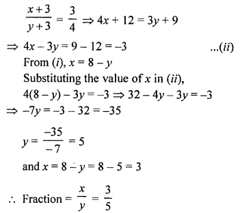 rs-aggarwal-class-10-solutions-chapter-3-linear-equations-in-two-variables-ex-3e-19