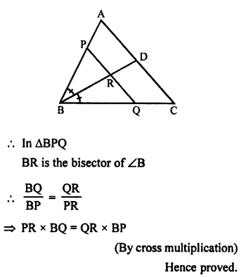 RS Aggarwal Class 10 Solutions Chapter 4 Triangles Ex 4A