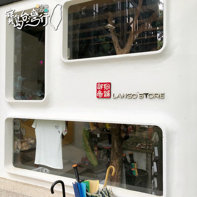 TaiwanTour_398