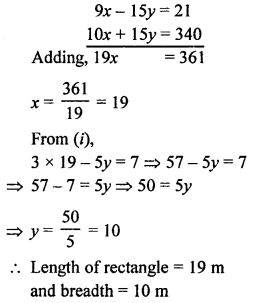 rs-aggarwal-class-10-solutions-chapter-3-linear-equations-in-two-variables-ex-3e-39