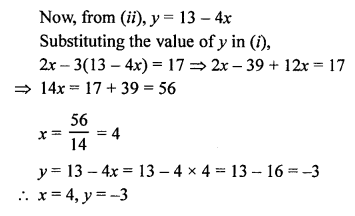 rs-aggarwal-class-10-solutions-chapter-3-linear-equations-in-two-variables-ex-3d-2.1
