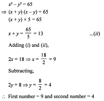 rs-aggarwal-class-10-solutions-chapter-3-linear-equations-in-two-variables-ex-3f-7